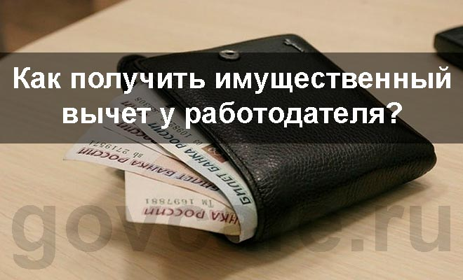 кошелек с деньгамии